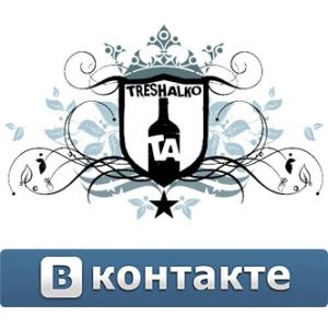 Крутись вместе с Вконтакте